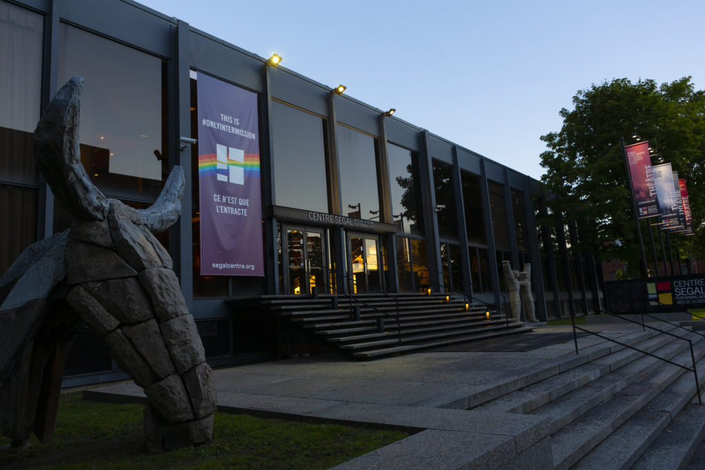 Exterior of the Segal Centre at Dusk
